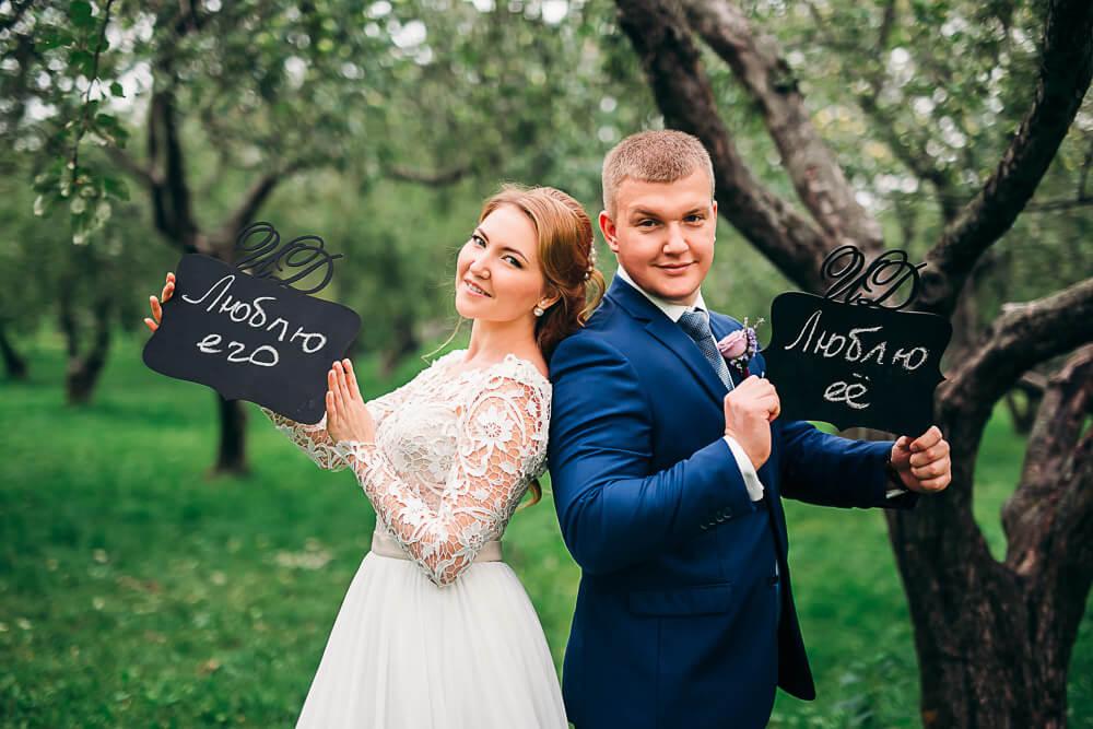 Свадебное торжество в городе Пушкино
