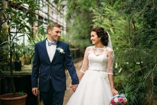 Свадьба Сергея и Маргариты (фото)